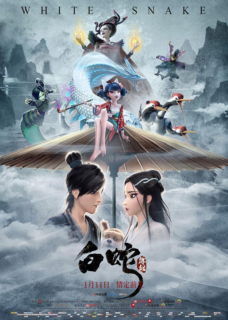 Poster of White Snake (2019 ) on Behance