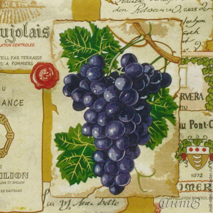 Купить салфетки декупаж виноград виноградная лоза - купить недорого, салфетка для декупажа, салфетки для декупажа