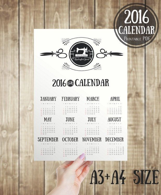 Printable 2016 wall calendar, 2016 calendar, 2016 Printable calendar. 2016 printable wall desk calendar, Tailor calendar for sewing lovers. by LepaArt on Etsy