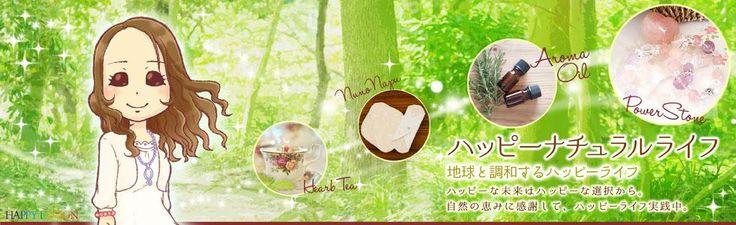 o09800300naonaoichiichi3581426328859343.jpg (JPEG 画像, 980x300 px)