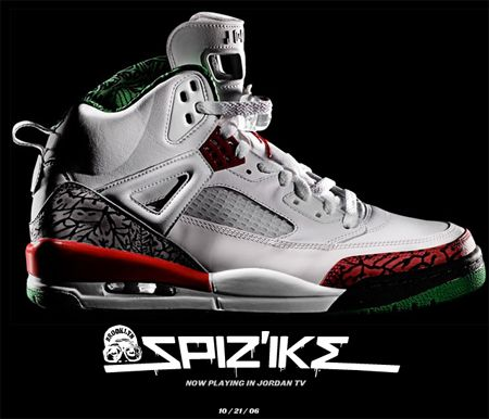 JESS3 - Blog / A Special Spike Lee Michael Jordan Shoe