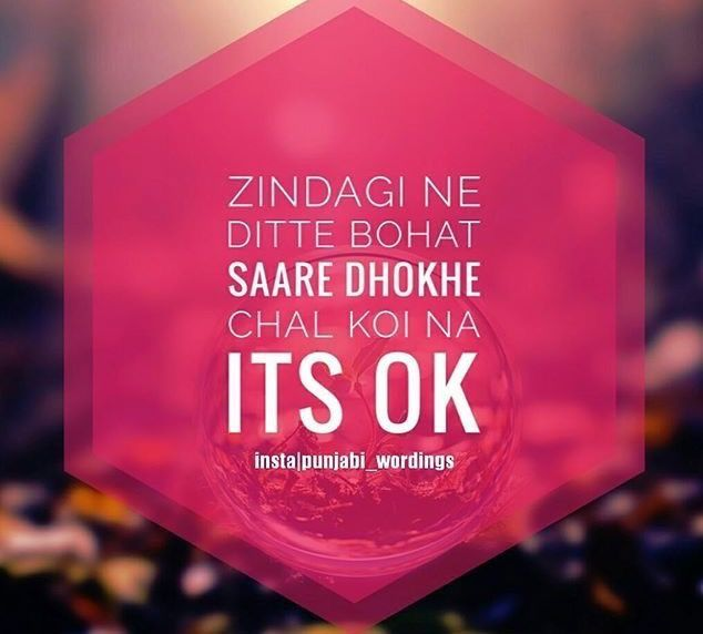 62 best Punjabi Quotes images on Pinterest | Punjabi quotes ...