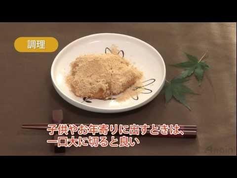 【日本語字幕】きな粉は大豆を粉にした、香ばしくてヘルシーな食材です。  余ったきな粉は、シュガートーストや、ドーナツにトッピングしてもおいしいです。