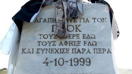 PAOK FANS 1926 - Κοινότητα - Google+