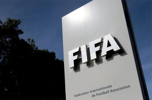 В FIFA окончательно утвердили список кандидатов на пост президента