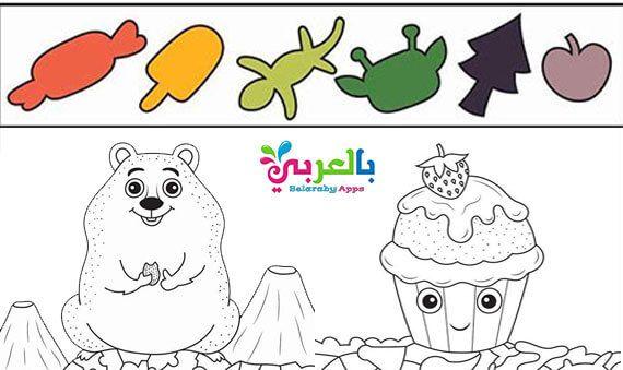 الغاز رياضيات سهلة مع الحل للاطفال فوازير مسابقات بالعربي نتعلم Find The Difference Pictures Fictional Characters Character