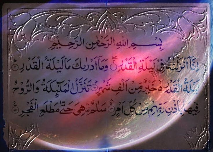 Soorah Al Qadr...