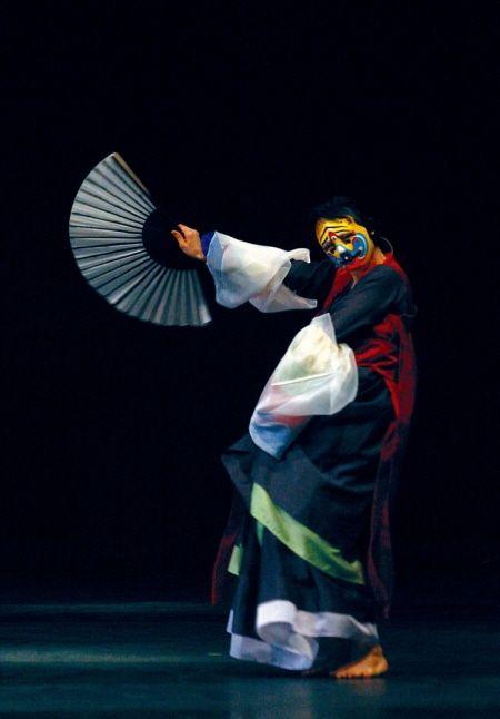 Korean traditional performing arts...