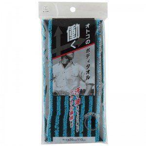 Kokubo Acrylic Fiber Washcloth for Men (20x110cm) by Kokubo. $7.99