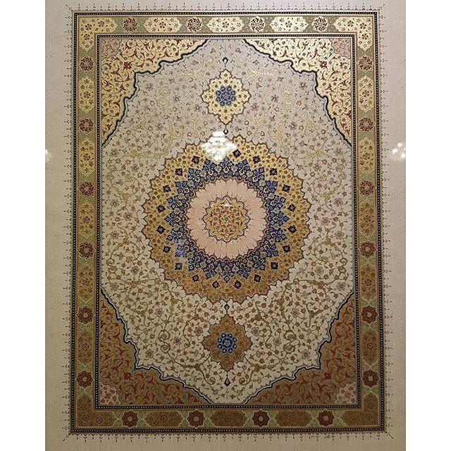 Tezhib: Fatma Özçay #tezhib #tazhib #tezhip #illumination #islamicpainting #islamicart #art #tezhibsanatı #tezhipsanati #ottaman