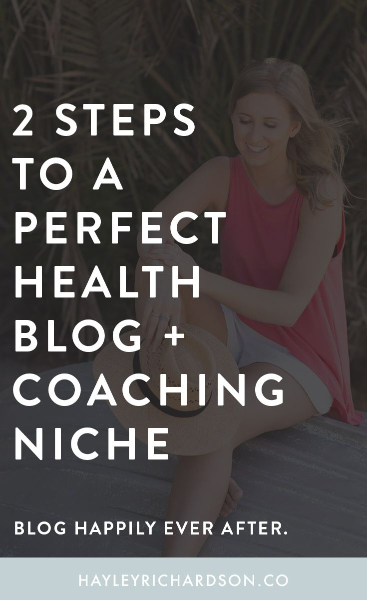 Are you trying to find your blog niche? Wondering if it's even important? I've got a two-step approach that will have you blazing forward with your perfect niche in no time. Click through to find your perfect health blog niche today!
