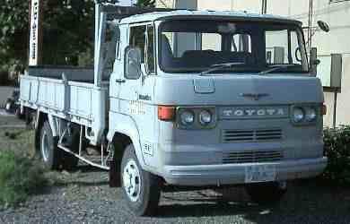 Toyota Massy Dyna EC23