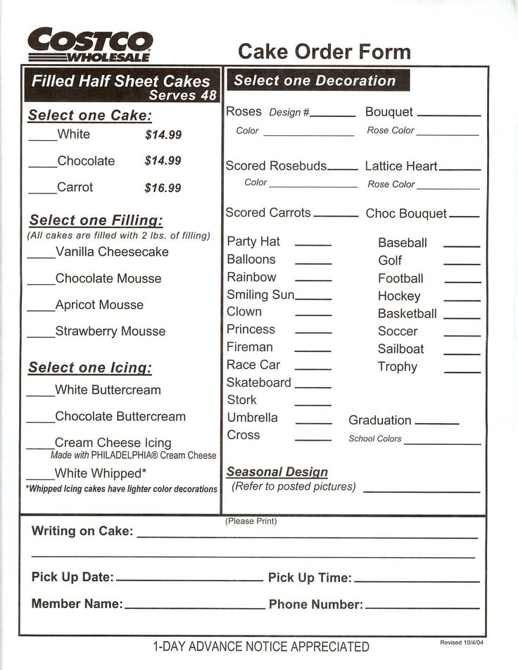 How Much Is Birthday Cake At Costco Costco Cake Order Form