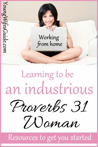The Proverbs 31 wife is a woman who knows God's calling on her life and she works hard to serve her house! She is a stay at home mama with a mission: To Glorify God in her Homemaking!  But this Mama is also industrious and works from home!! Here are some practical resources for working from home!