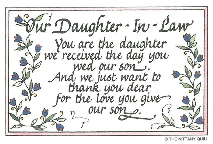 Quotes About Daughters in Law Home Calligraphy Quote