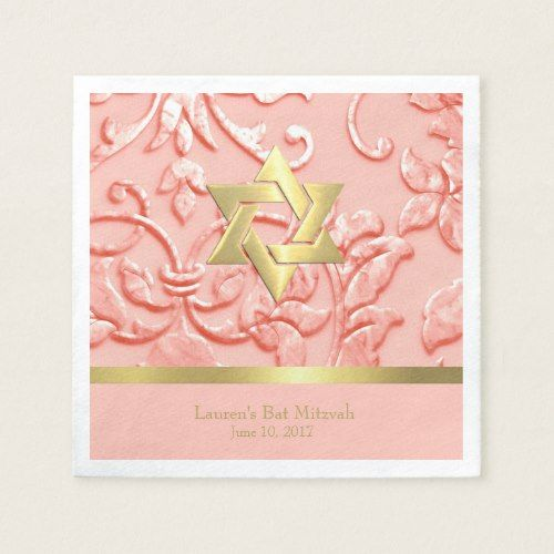 Bat Mitzvah Coral Pink Damask with Any Color Paper Napkin