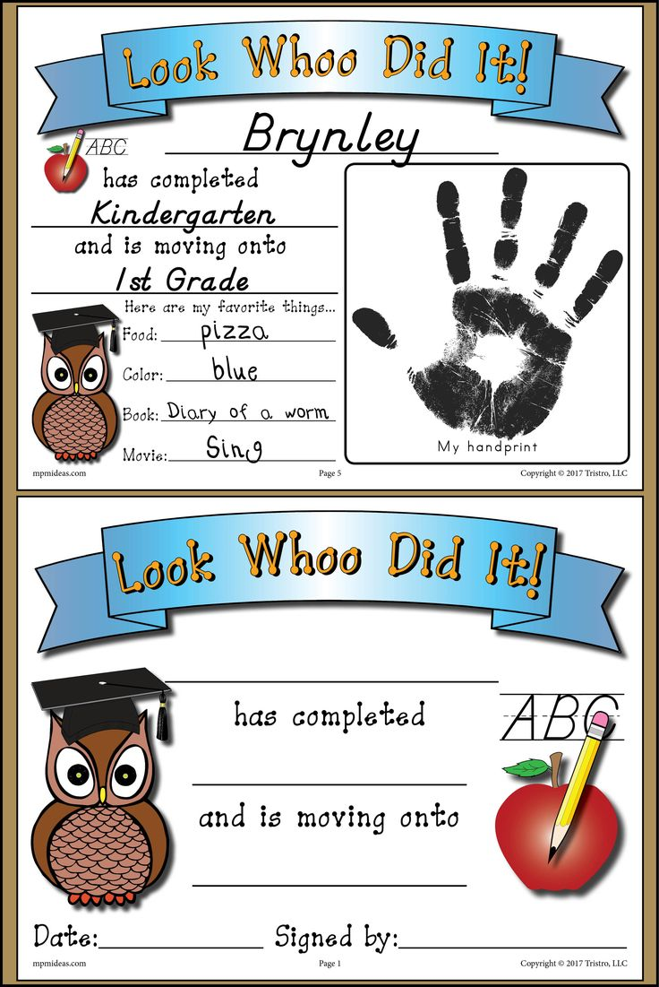 The 25 best printable certificates ideas on pinterest free free printable graduation certificates 2 unique designs yadclub