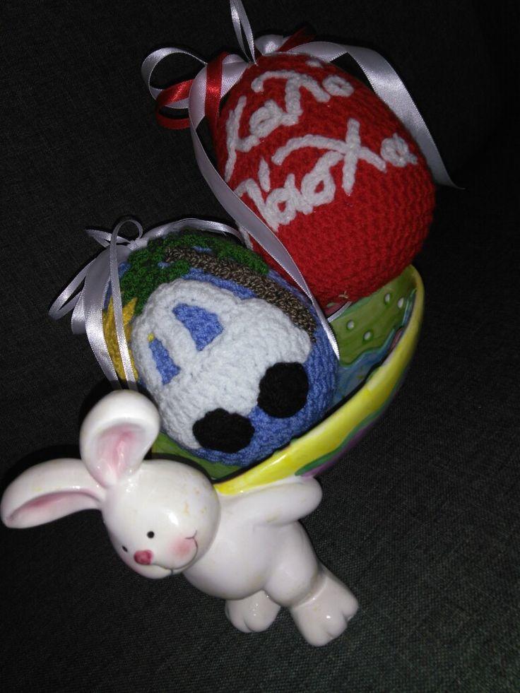Καλό Πάσχα σε όλους!!! #happyeaster20017 #eggs #crochet #handmade #creations #metaxerakiamou #neraidodhmiourgies