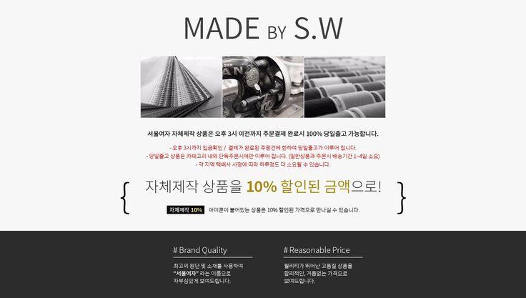 MADE S.W