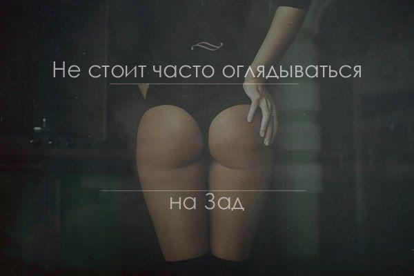 #sex #секс #пошлые #сексуально #