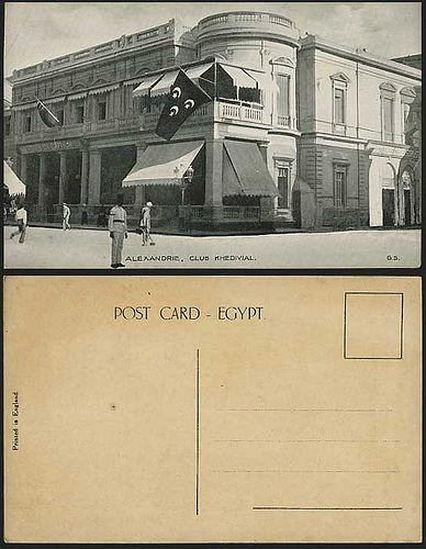 Club Khedivial, Alexandrie, Egypte. | www.egyptianroyalty.ne… | Flickr