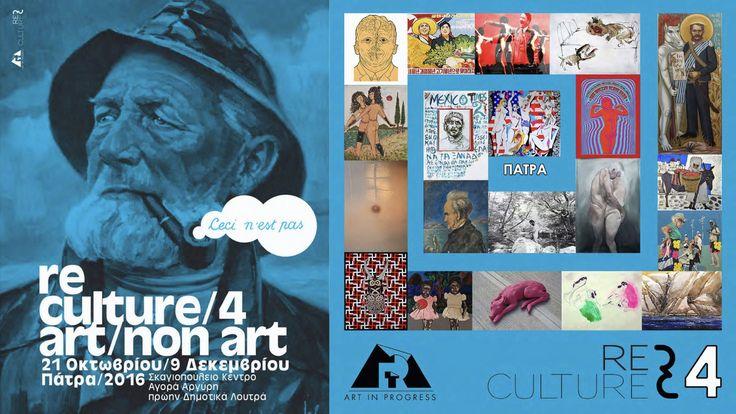 Re- Culture 4: Art/ Non Art  Art In Progress #REculture4  Media Sponsor: KROMA Magazine  #kromamagazine #pikatablet #ARTexhibition