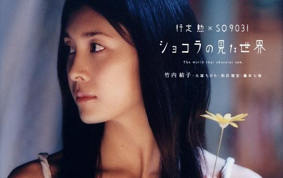 ストロベリーナイト Pinterest: Actresses, Female Actresses And Asian Ladies