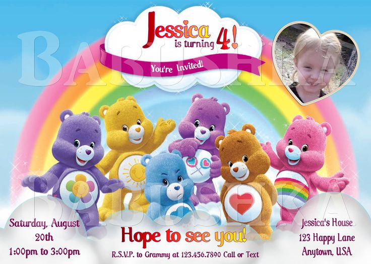 CareBears and rainbows Birthday party invitation with child's photo/ CareBear party Invitation by BabushkasPrintables on Etsy