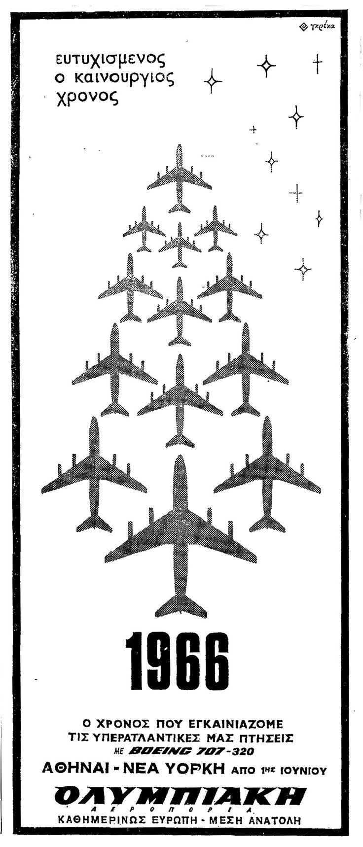 Olympic Airways Boeing B707-320, 1966