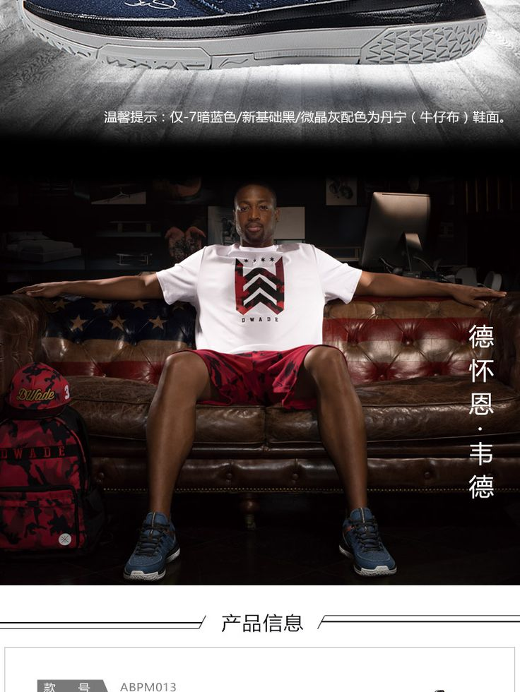 Li-Ning 2017 Wade All Day 2 Men's Cushion Ventilation Mid Basketball Shoes