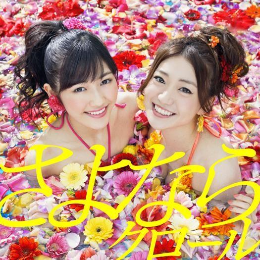 AKB48、新曲ジャケ写解禁 蜷川実花と再タッグで鮮烈ビジュアル披露