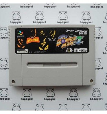Super Bomberman 2 (loose) Super Famicom #SuperFamicom #Nintendo #retrogaming #retrogame #BomberMan