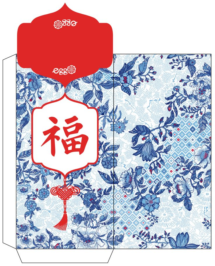 #redenvelope #angbao #angpao @envelope #packaging #graphicdesign #layout #adobeCC #adobeillustrator