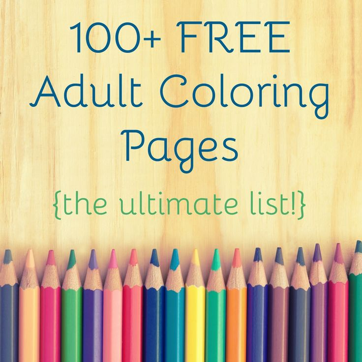 Get 25 FREE adult coloring pages here. Print these for free at home and join in the relaxing activity of coloring! Adults and kids alike will love this!