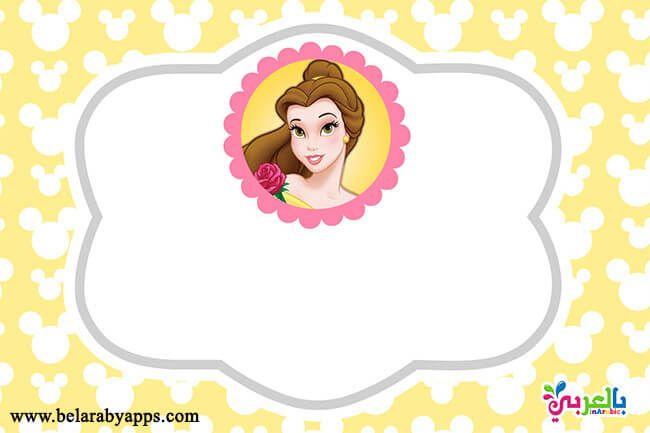 احلى تصاميم اطارات اطفال بنات ناعمة وملونة للتصميم براويز بالعربي نتعلم Autograph Book Disney Disney Princess Belle Autograph Books