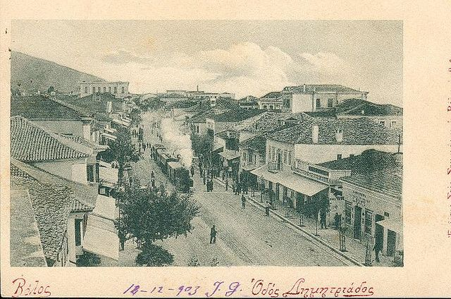 Demetriados st.,Volos,Greece