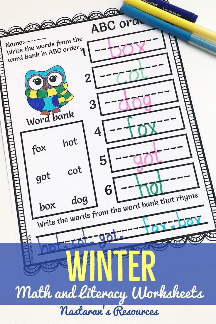 Winter Worksheets - Math and Literacy packet contains 77 worksheets. .This  winter-themed