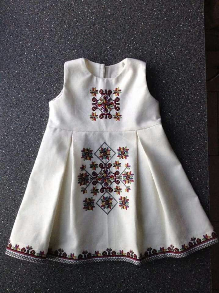 Перед Ukrainian embroidery