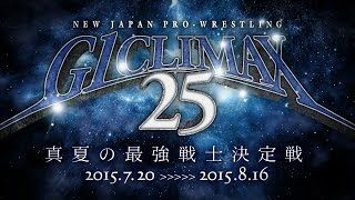 G1 CLIMAX 25 Coming Soon