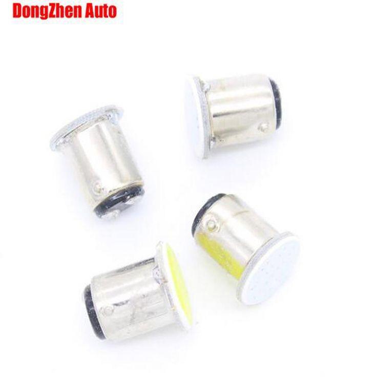 2015 New 1X 1157 BA15D COB 12v Bulb P21/5W Brake Tail Turn Light Auto car Signal Light Parking Backup Bulb Lamp Xenon White #jewelry, #women, #men, #hats, #watches