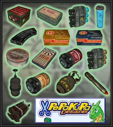 Fallout 3 Items Free Papercrafts Download - http://www.papercraftsquare.com/fallout-3-items-free-papercrafts-download.html
