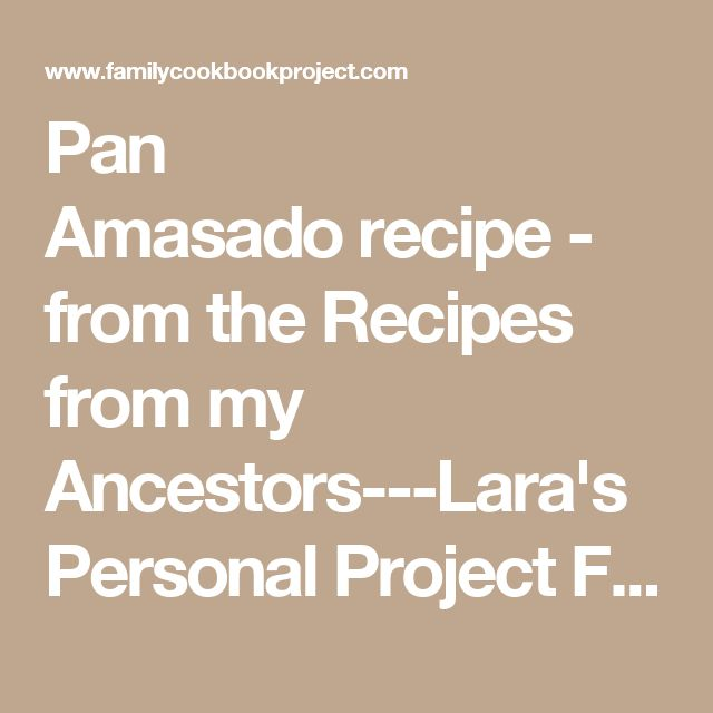 Pan Amasado recipe - from the Recipes from my Ancestors---Lara's Personal Project Family Cookbook