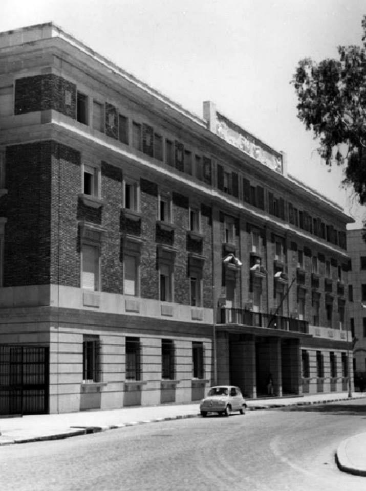 Palacio de la Diputación Provincial 1962