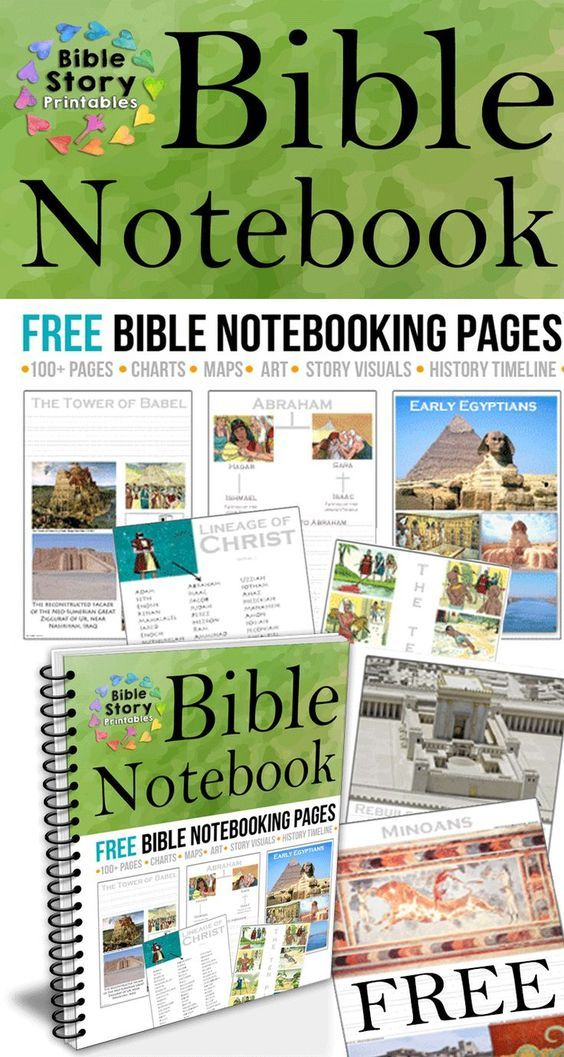 FREE Printable Bible Notebooking Pages Free bible, Bible