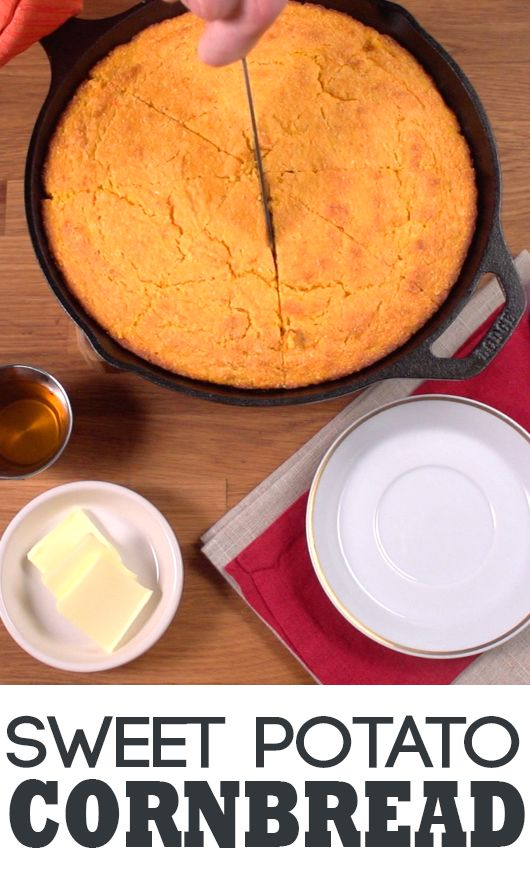 Sweet Potato Cornbread Recipe |  Love this twist on the classic cornbread adding sweet potato and cooked up in a skillet for that real taste of home cooked goodness. #familydinner #southerncooking #skilletrecipes