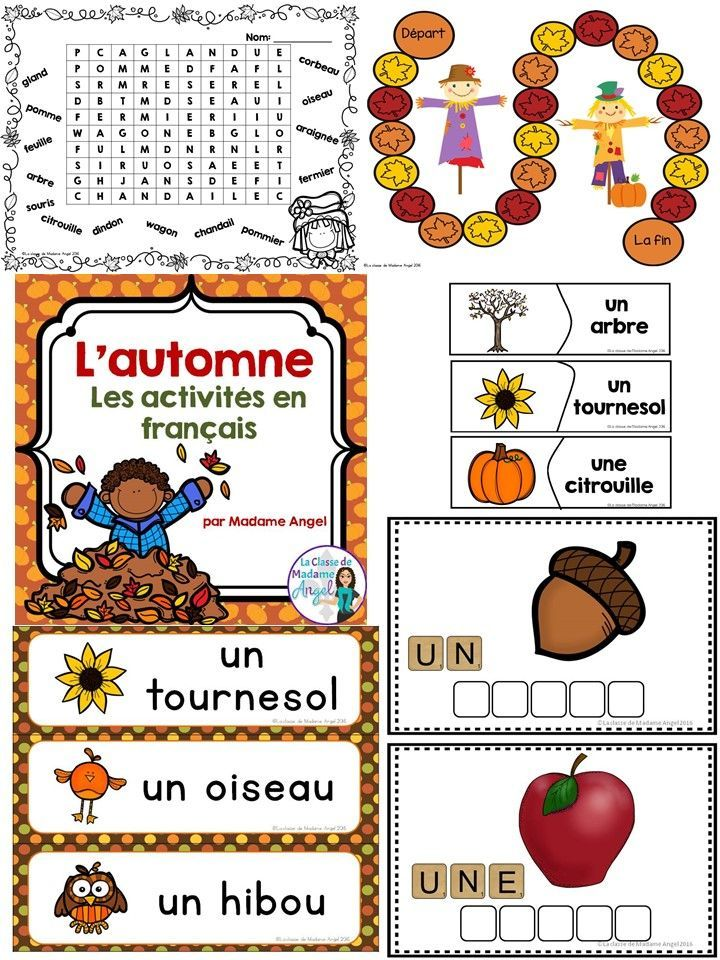 C'est l'automne!  Great literacy actvities for Fall or Autumn in French!  Includes word wall cards, puzzles, game boards and printables!