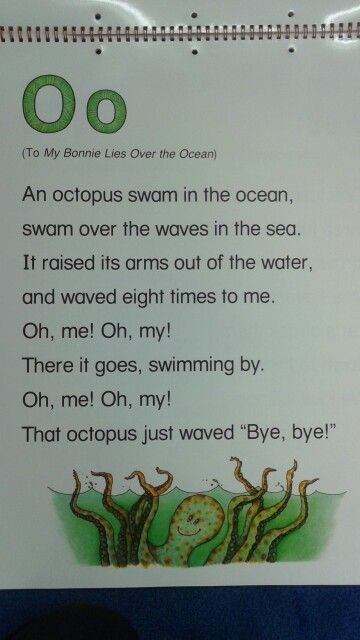 ... about ABC Alliteration Poems on Pinterest | D, Poem and Alliteration
