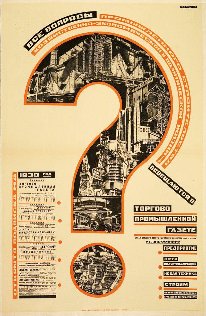 "ffactory: Fedor Slutsky, 1930: ""All issues... · Dark Side of Typography"