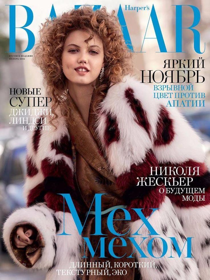 Harper's Bazaar Russia November 2016 Cover (Harper's Bazaar Russia)