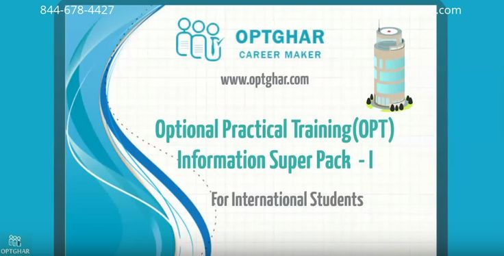 What is OPT? What are the Types of OPT?   Optional Practical Training(OPT) Information Super Pack - 1  Know More Watch This Video : https://www.youtube.com/watch?v=ikUlhioZMWo